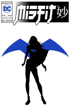 Misfit #0: The Dark Vengeance of Heroes