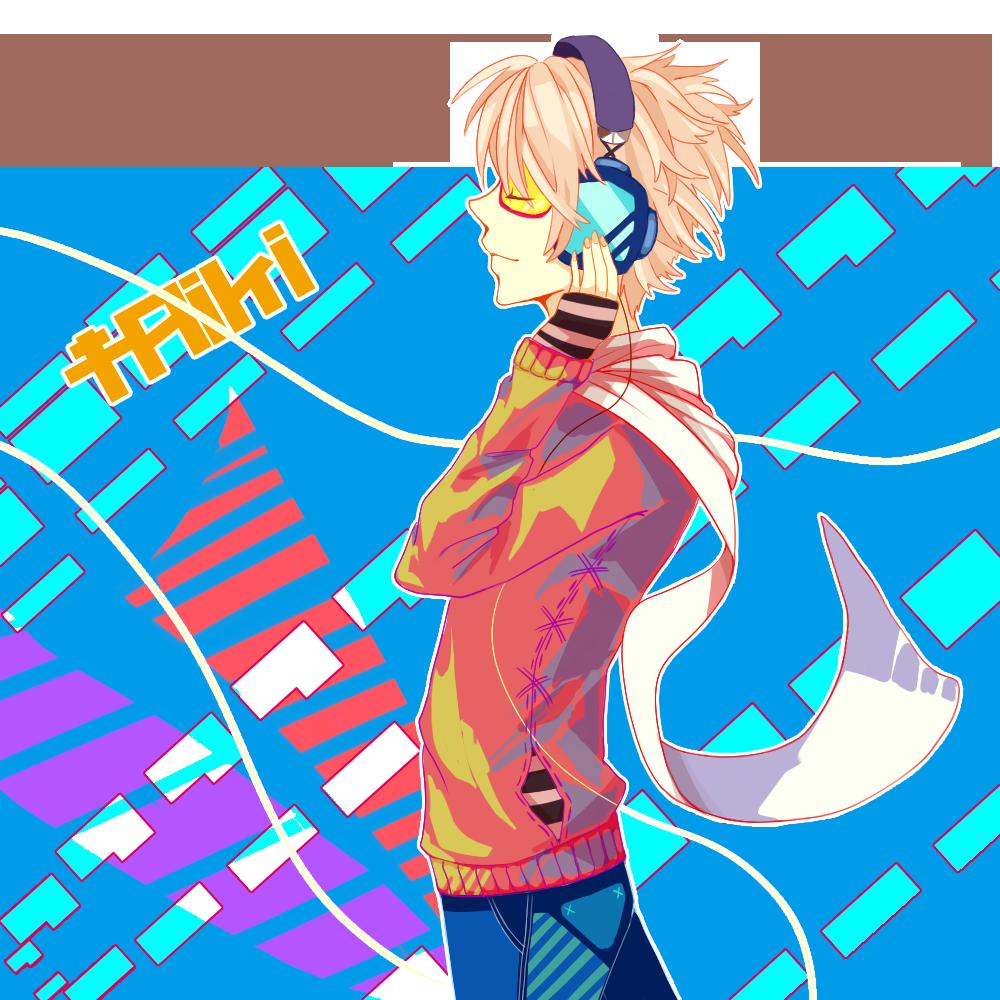 0utsid3r's Profile Picture