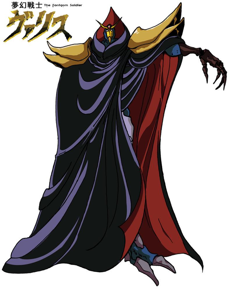 Evil King Rogles by Hellstinger64 on DeviantArt