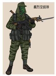 Althistory IJA Giretsu Commando