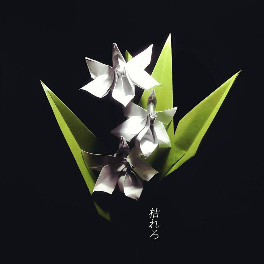 Post It Note Origami Lily