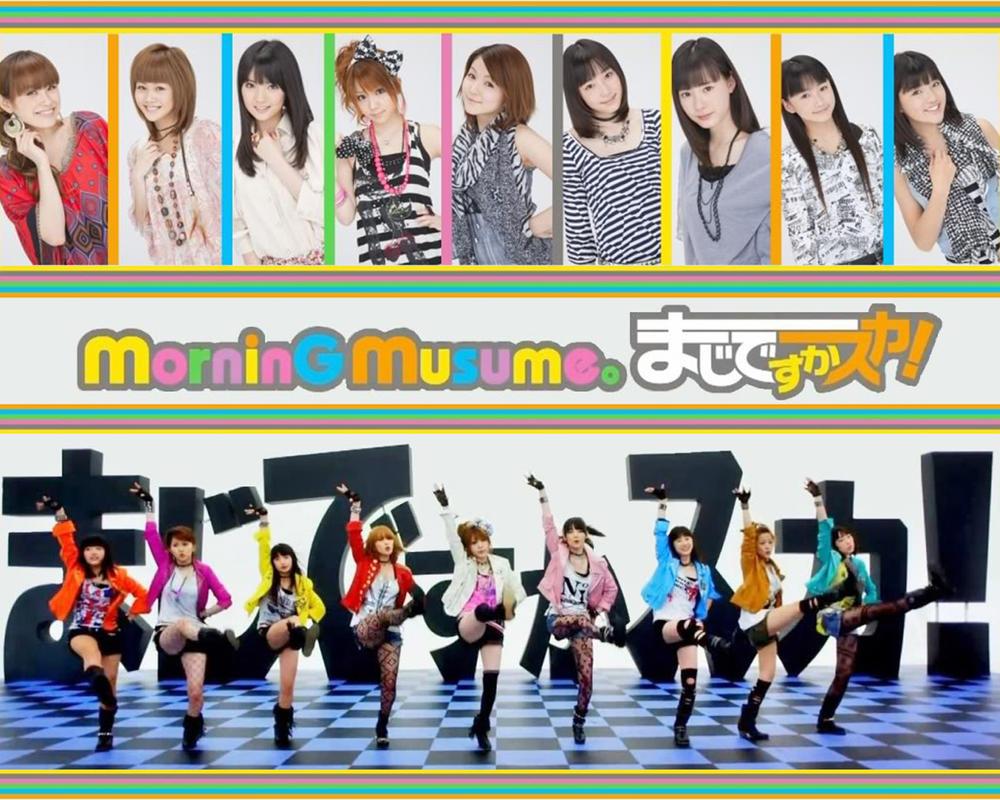 Morning Musume - Maji Desu ka by hairsprayfusion