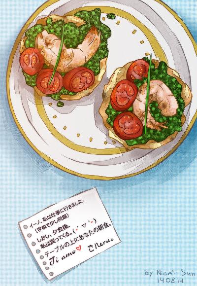 Breakfast for Ino by Nigai-Sun