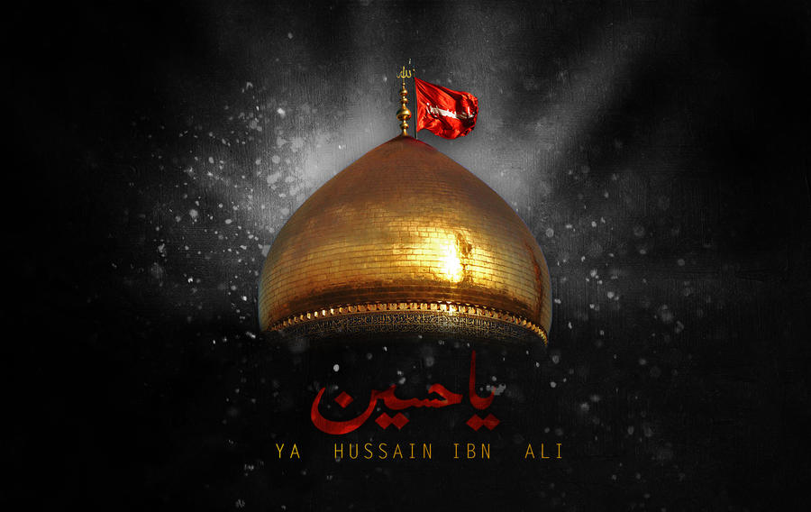 Ya Hussain Wallpapers 2012 Ya Hussain ibn Ali  by