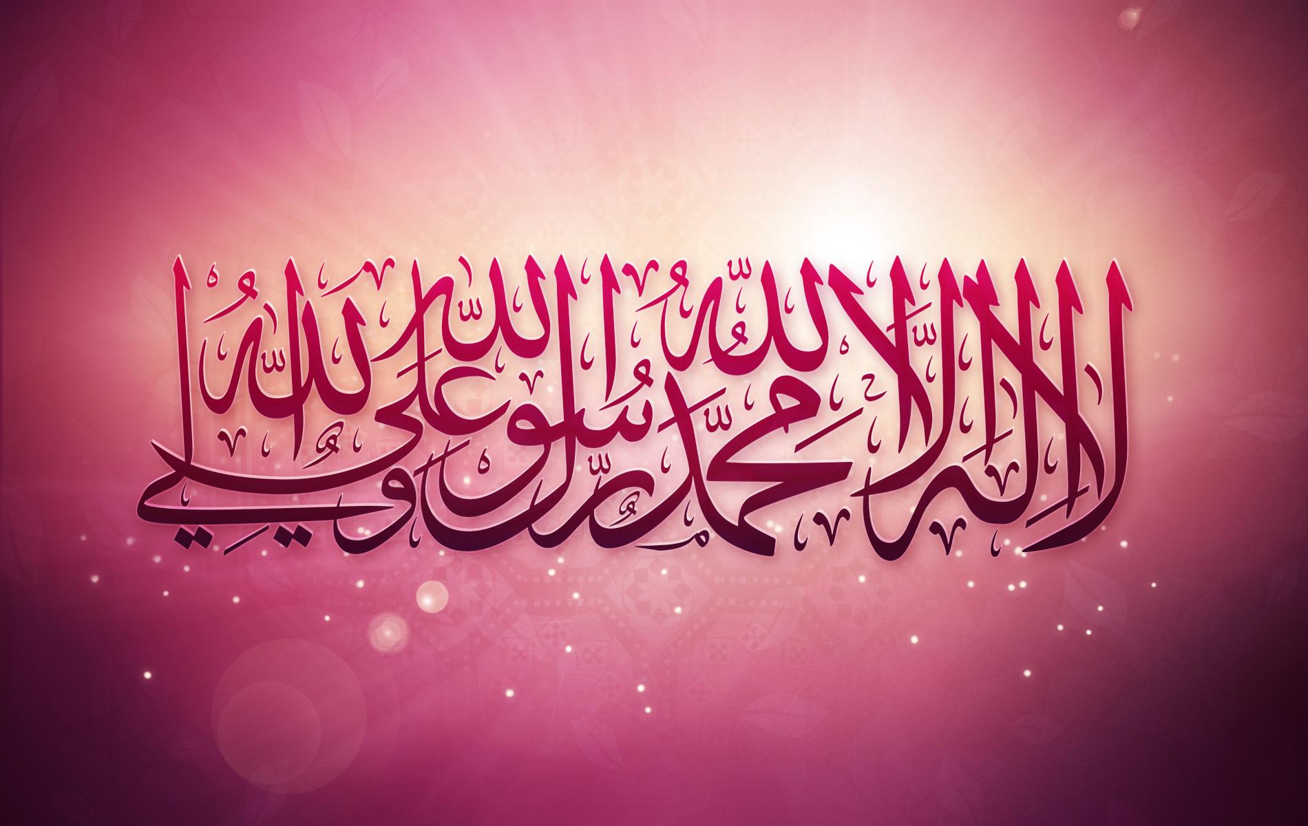 Slikovni rezultat za shahadah