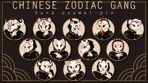[KICKSTARTER: OPEN] The Chinese Zodiac Gang