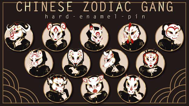 The Chinese Zodiac Gang