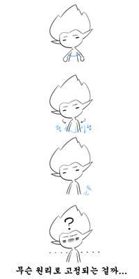 (doodle) Evelynn + Hestia's Blue ribbon (2)