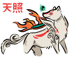 Ammy by satme97
