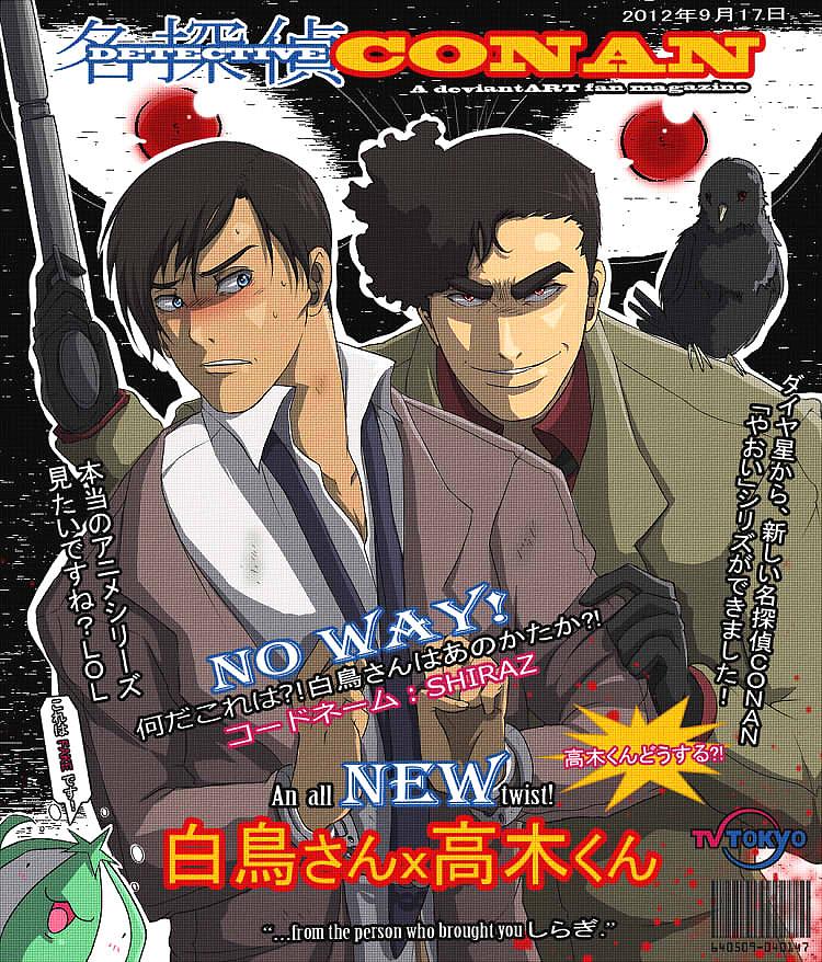 !NEW! MeitanteiCONAN yaoi series - Swan Gone Black by starlitpip