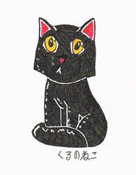 Cutie Cat by Bellona-Dancer