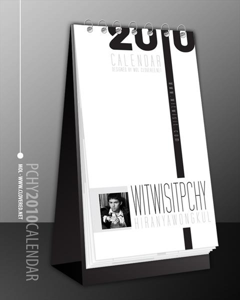 Calendar Cover : Pchy calendar cover by dolosan on deviantart