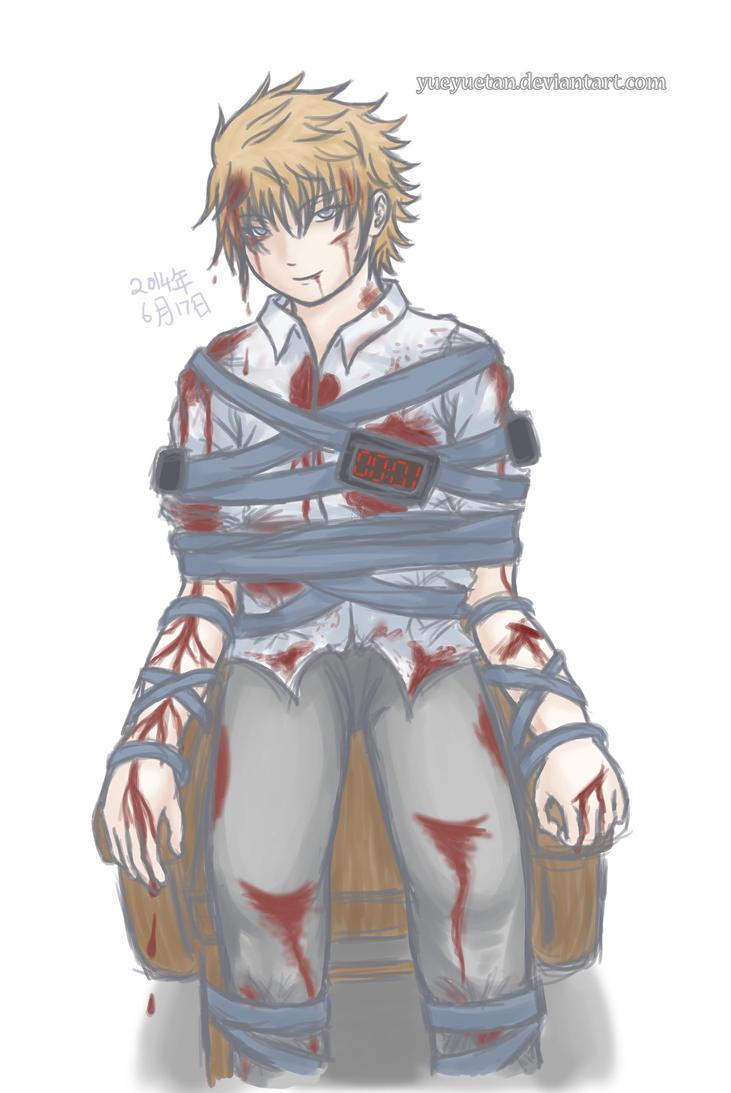 Execution by yueyuetan