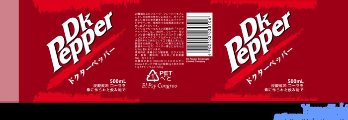 Dk Pepper label (Steins Gate)