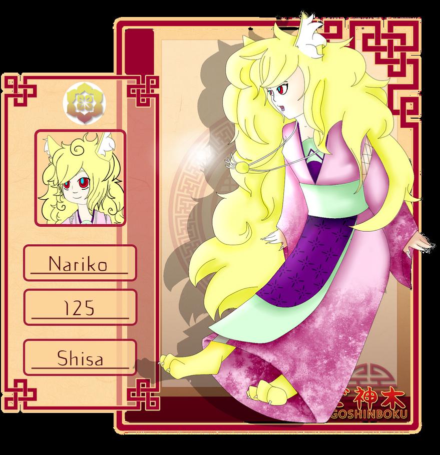 Goshinbokuu - Nariko by Pimpin-Waffle