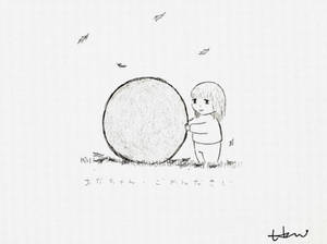 5AM sketch