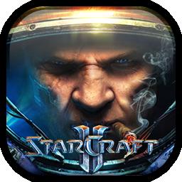 เกม STARCRAFT II