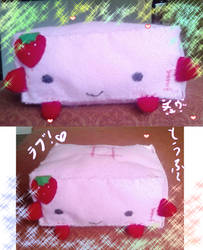 Tofu Plushie by guanzizai
