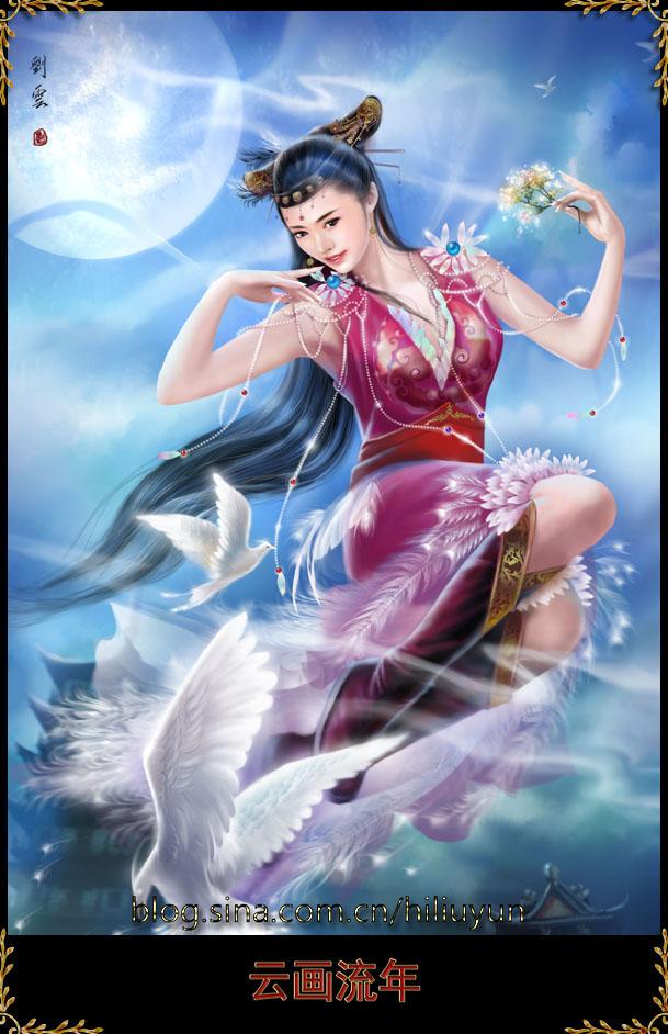River Goddess by hiliuyun