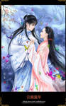 China Romeo Juliet