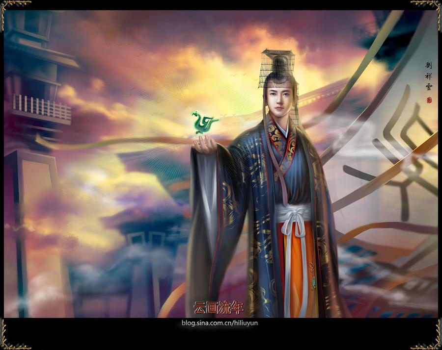 China - Han Dynasty emperors by hiliuyun on DeviantArt