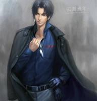 gu jian qi tan 11 by hiliuyun