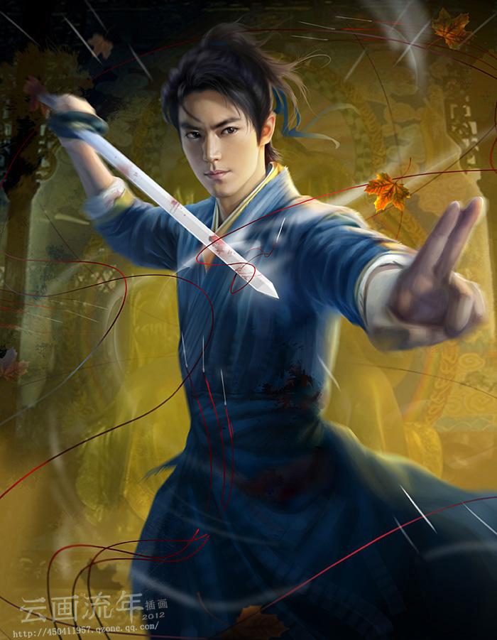 The legendary swordsman by hiliuyun d5680ou