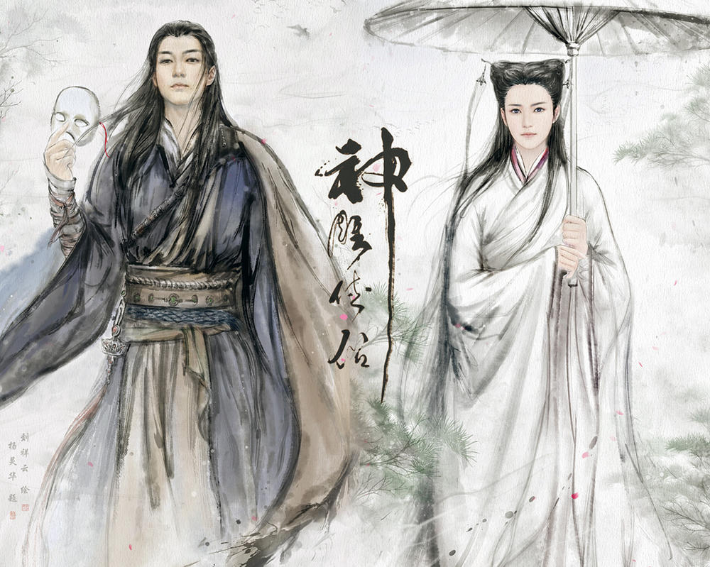 the Return of the Condor Heroes by hiliuyun