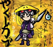 Poncle Warrior- Kabuto by Cat-Eye-Kanone
