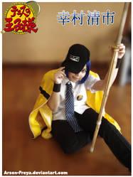 +devId+ -Yukimura Seiichi-
