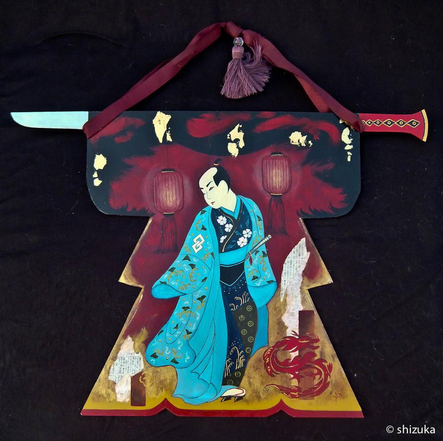 kimono by shizuka10