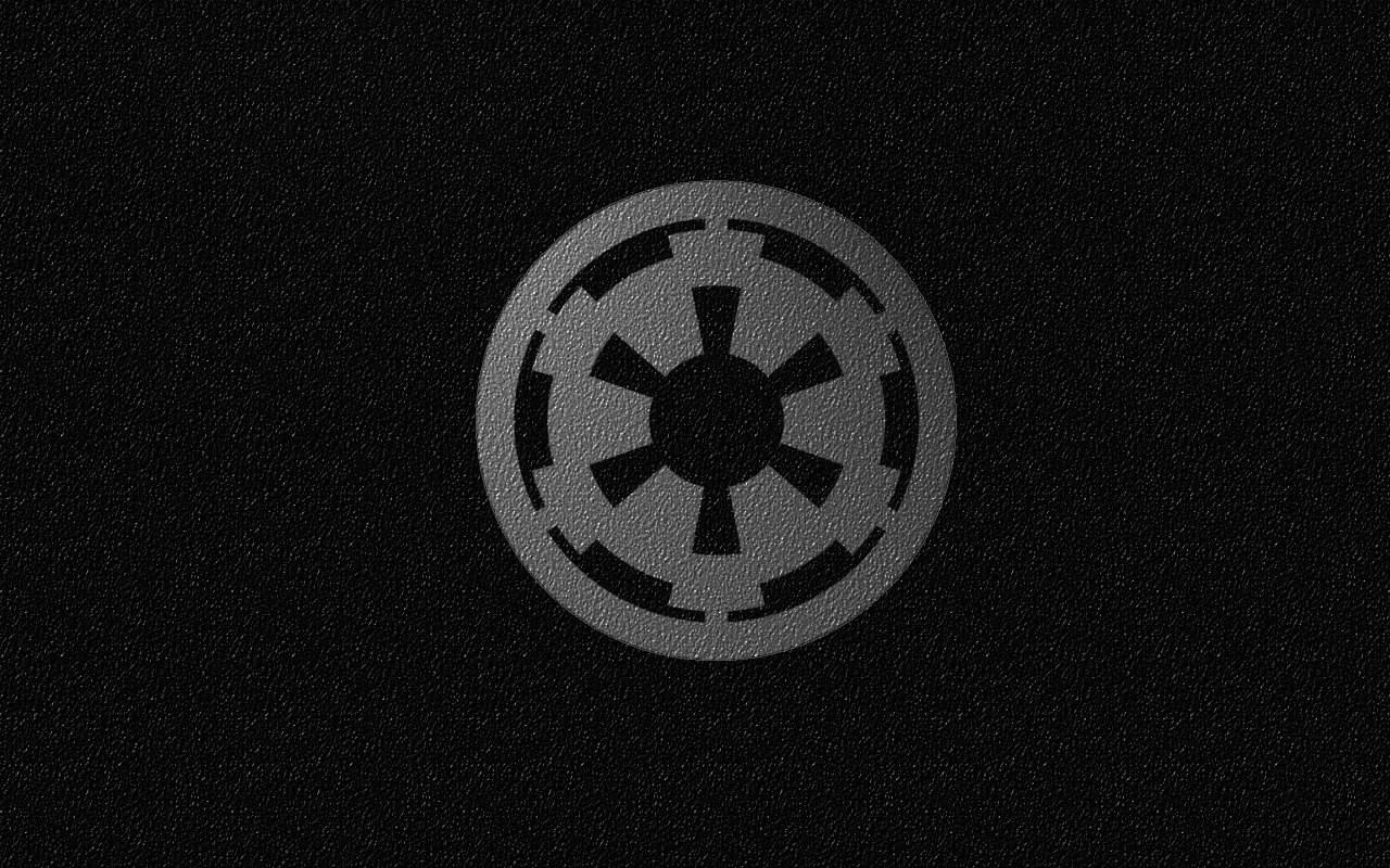 old imperial logo by The-Ataru-Master
