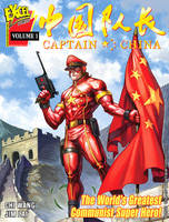 Captain China Volume 1 cover - English ver. by cwmodels