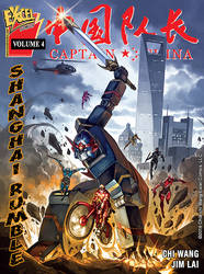 Captain China Volume 4 cover