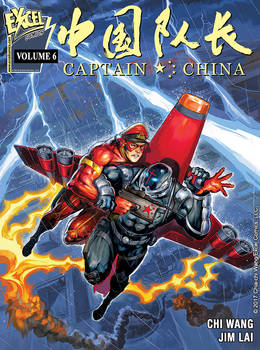 Captain China Volume 6 cover