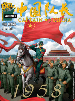 Captain China Volume 8 cover