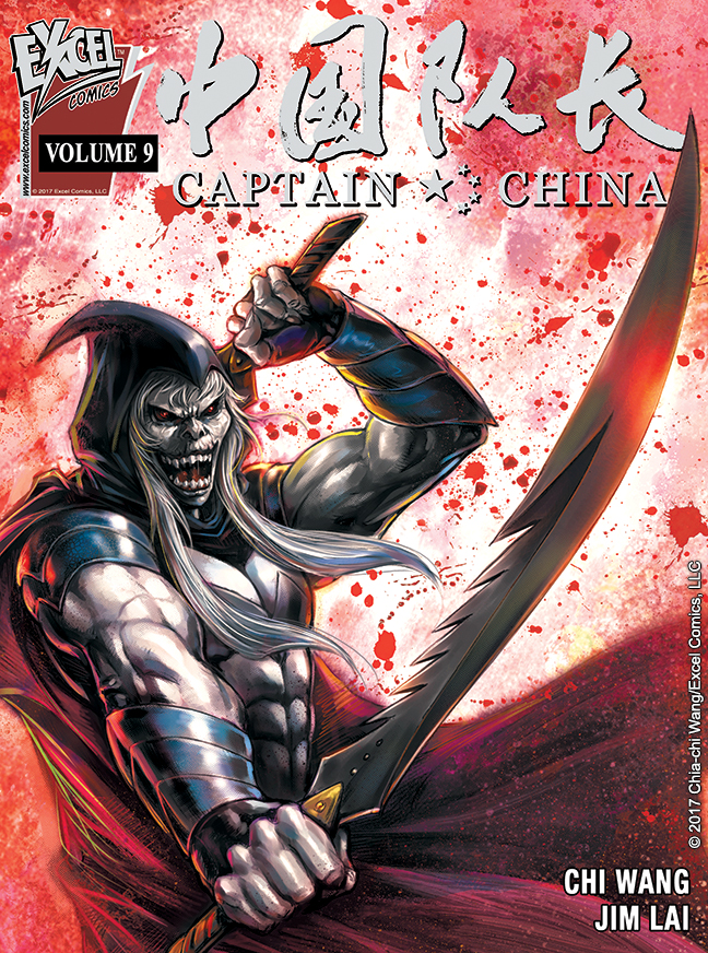 Captain China Volume 9 cover by cwmodels