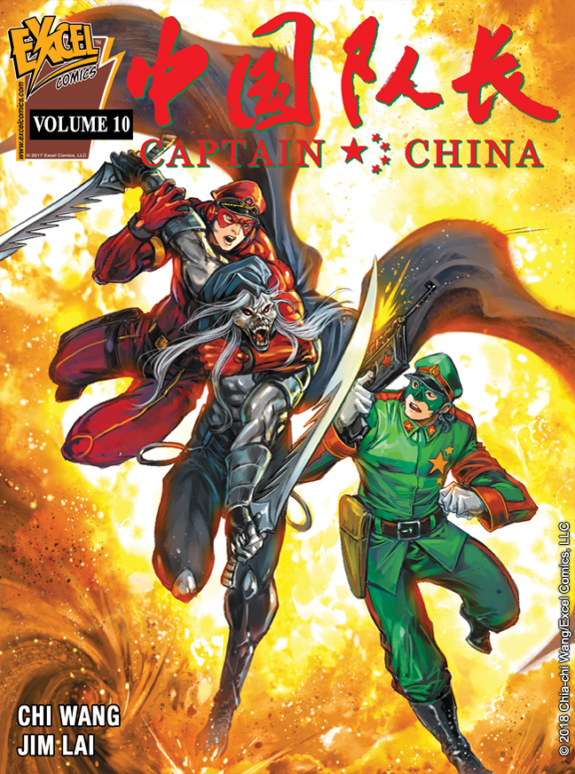 Captain China Volume 10 cover by cwmodels