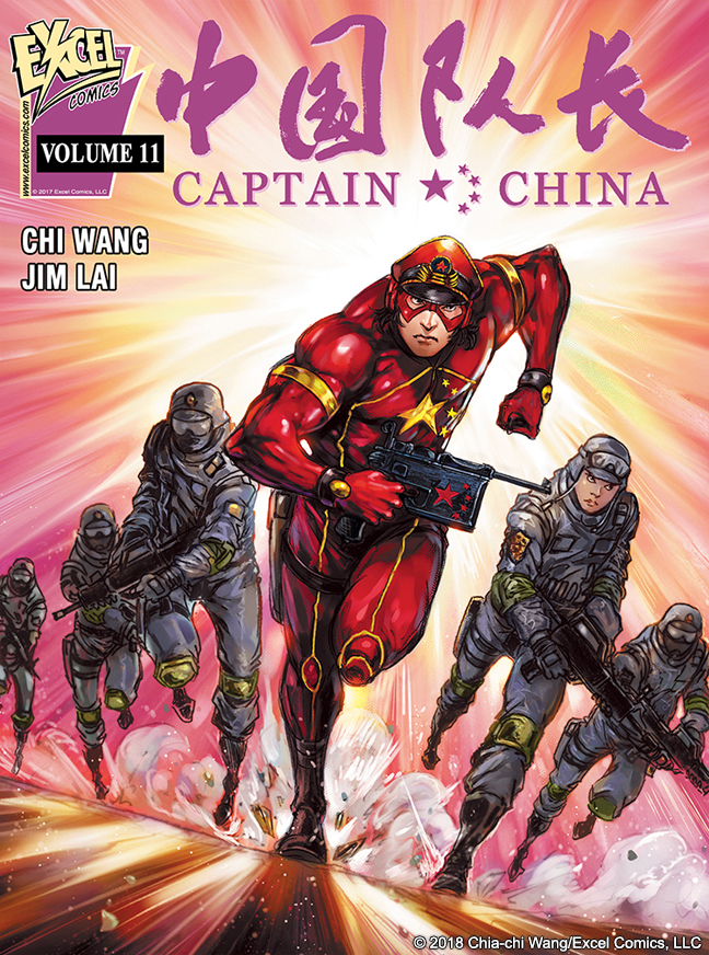Captain China Volume 11 cover by cwmodels