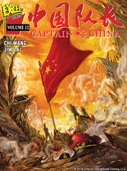 Captain China Volume 12 cover
