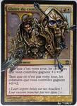 Glory of Warfare, Archilon Shadowheart (Warcraft)