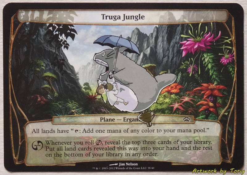 Totoro Jungle by Toriy-Alters