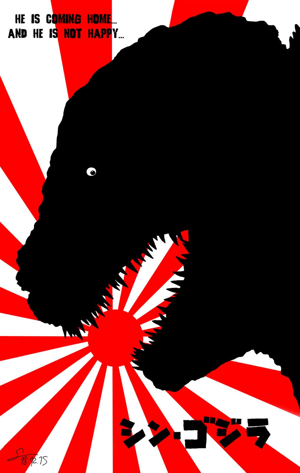 shin gojira japan flag poster by shinreddear on deviantart