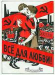 AllForLove felixdeon.com   Gay Russian Propaganda