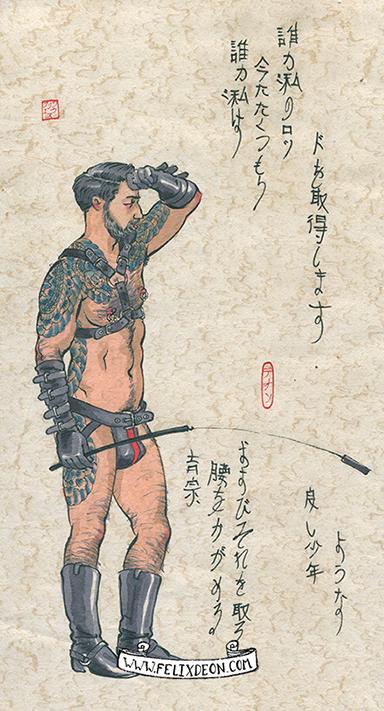 Leather in Japan by Felixdeon