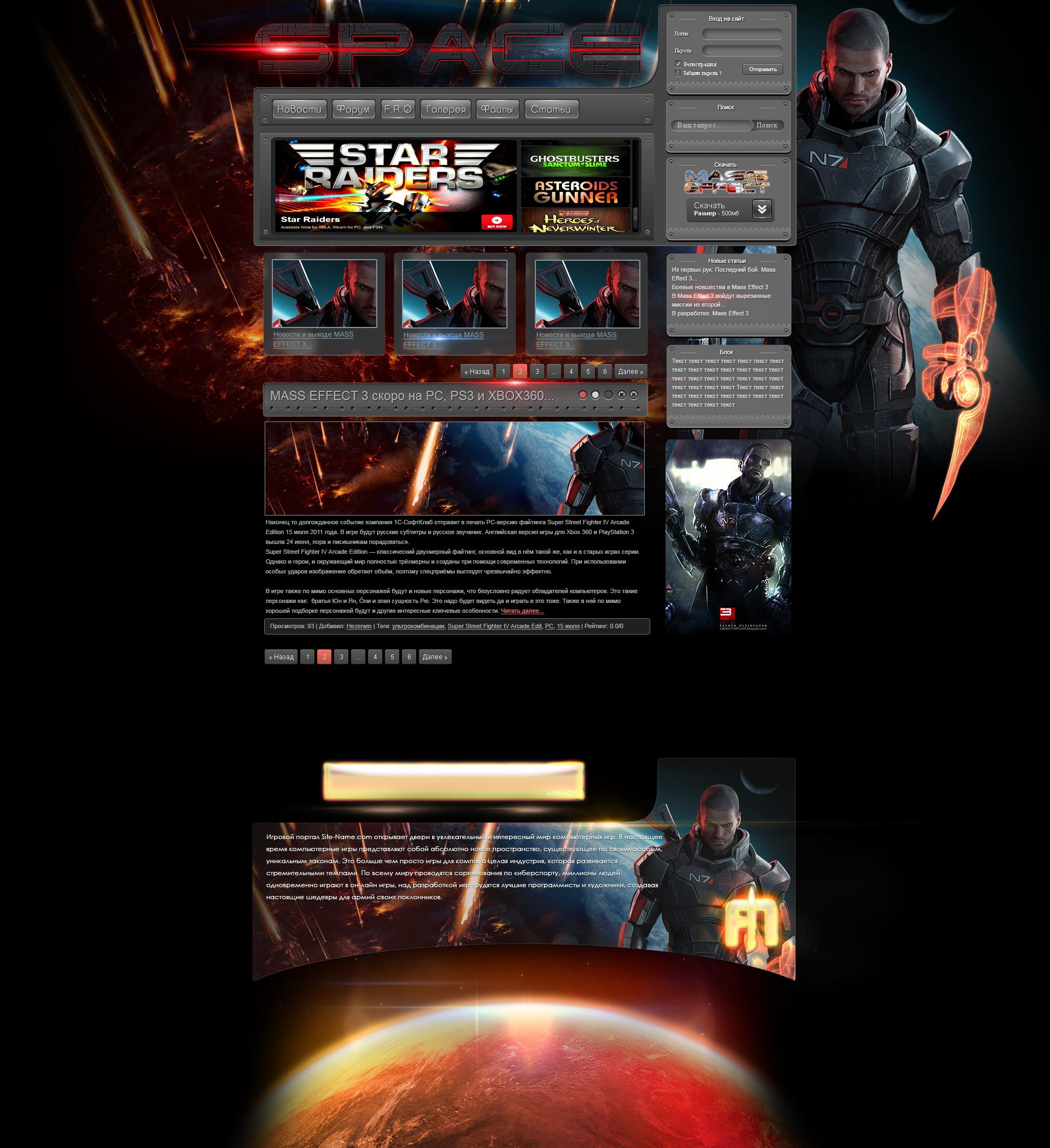 Futuristic gaming web design by invision-art on DeviantArt