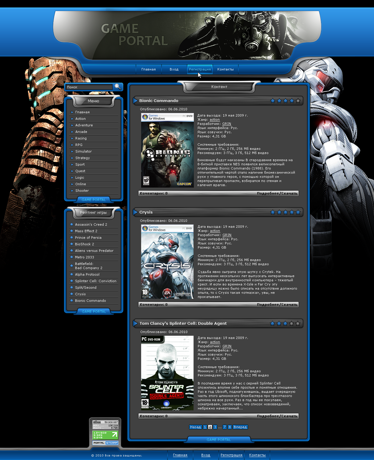 Game portal web design by invision art on deviantart for Arts and craft websites