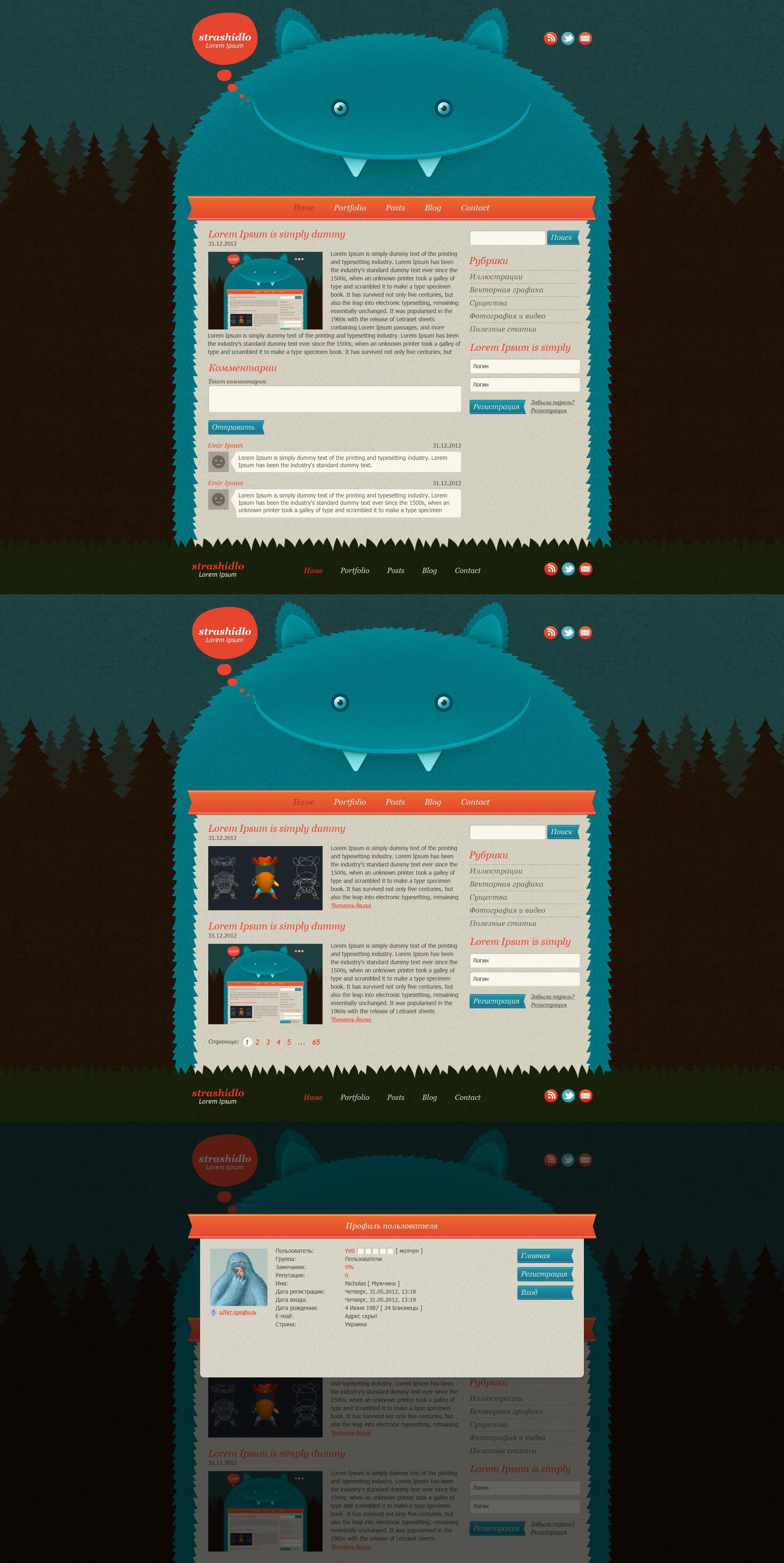 Strashidlo blog design FULL