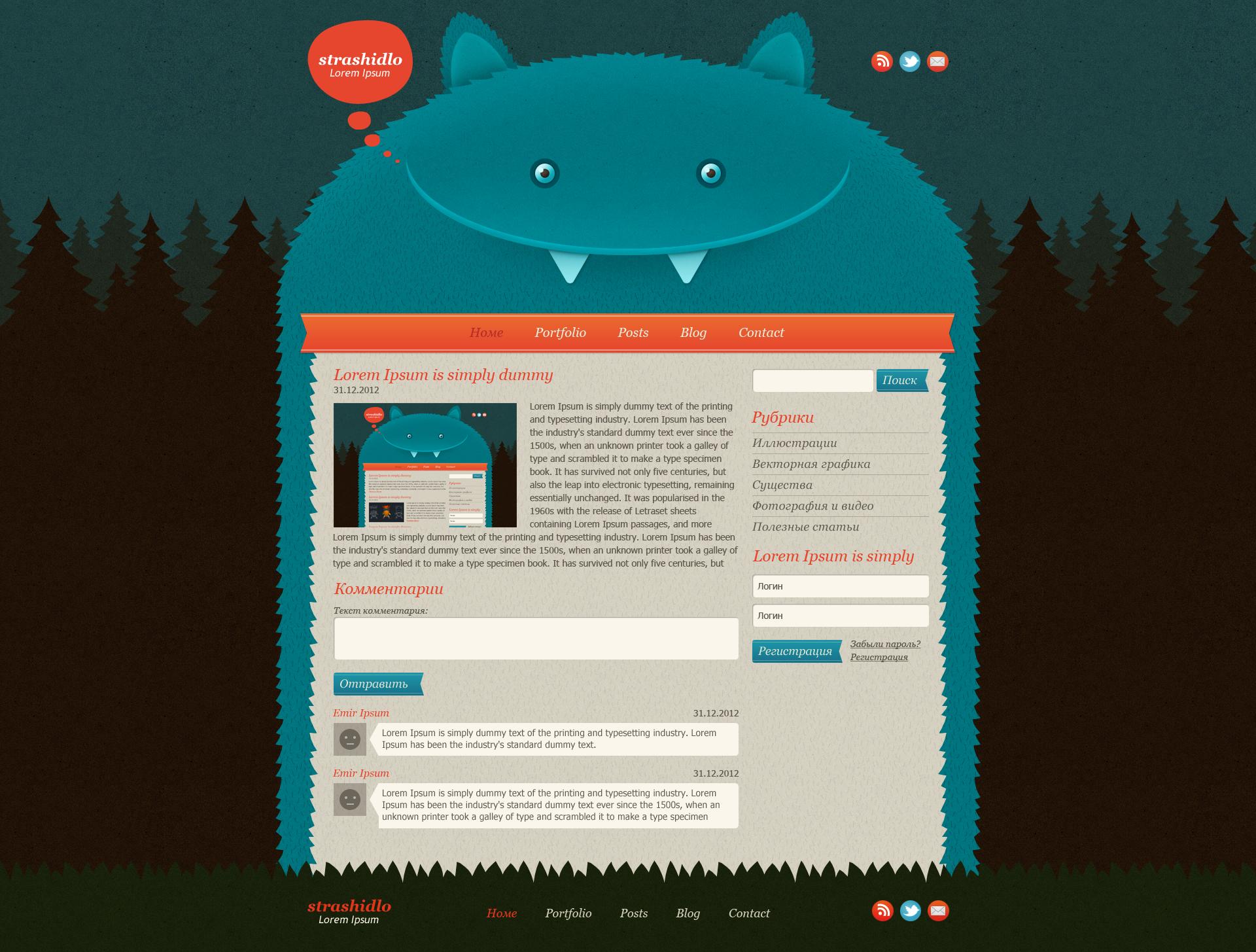 Strashidlo blog design