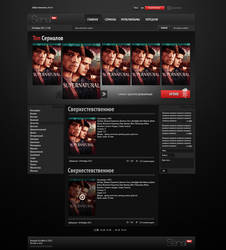 Serial Box Web design